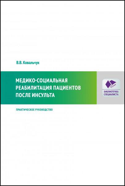 book-kovalchuk