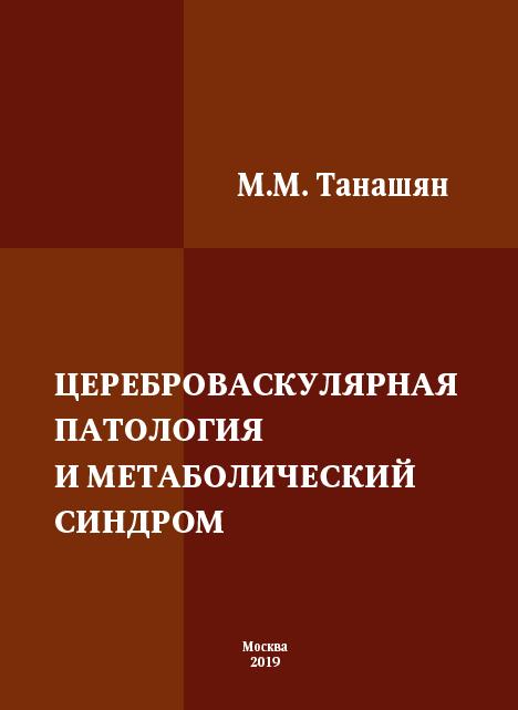 tanashyan_cover